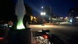 Poprawa efektywności energetycznej oraz rozwój OZE w Chojnicko-Człuchowskim Miejskim Obszarze Funkcjonalnym – modernizacja oświetlenia zewnętrznego