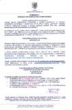 Komunikat Zarządu Województwa Pomorskiego
